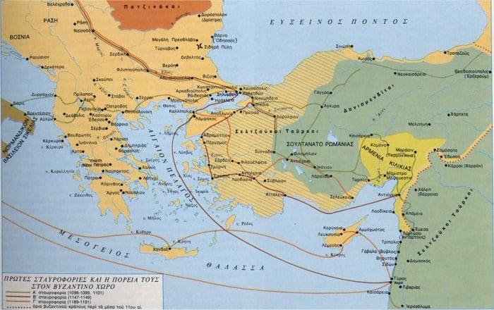 Ε. Γλύκατζη-Αρβελέρ: Η Ήπειρος ως ακραίος αμυντικός χώρος του Βυζαντίου