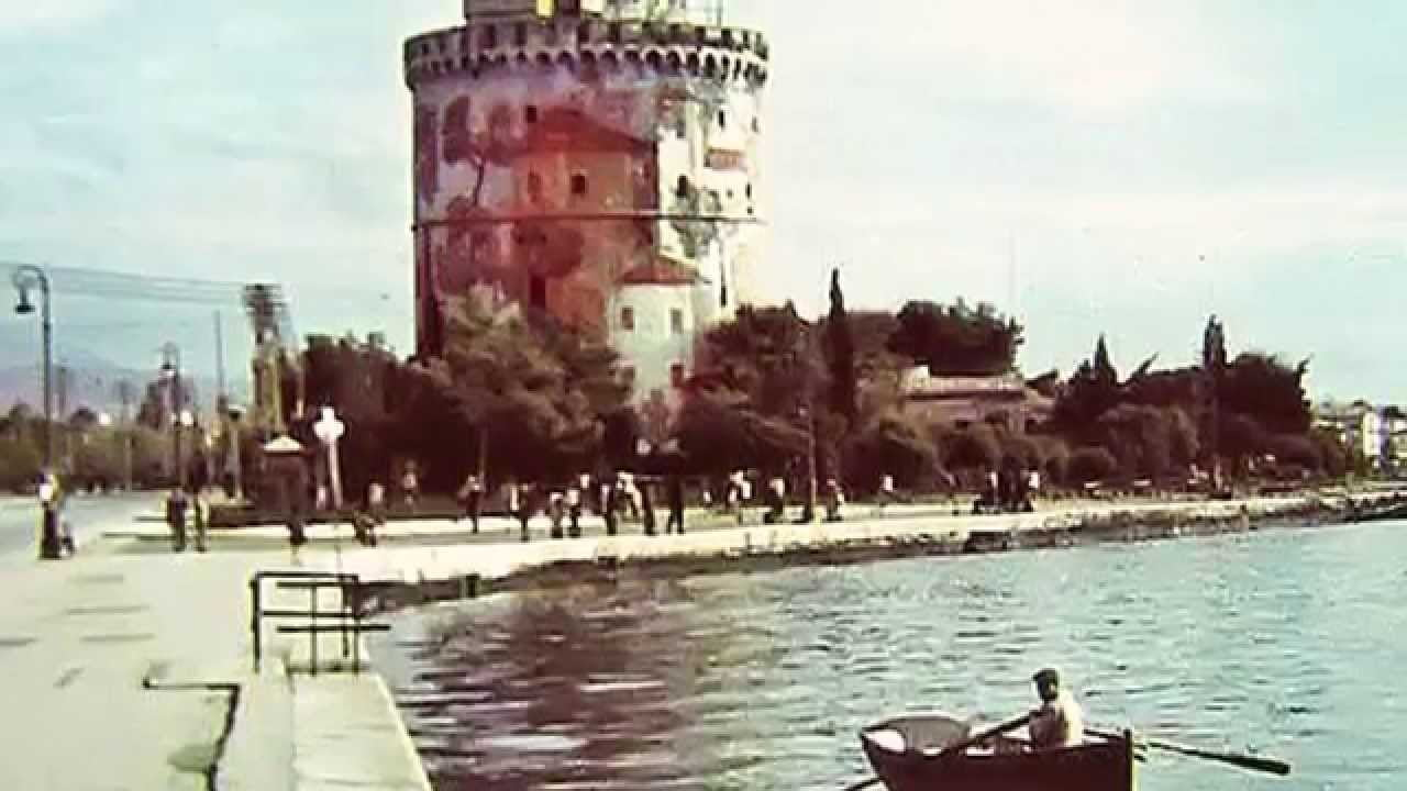 Η ιστορία της πόλης, τα τελευταία 100 χρόνια, μέσα από το αρχείο της ΧΑΝΘ