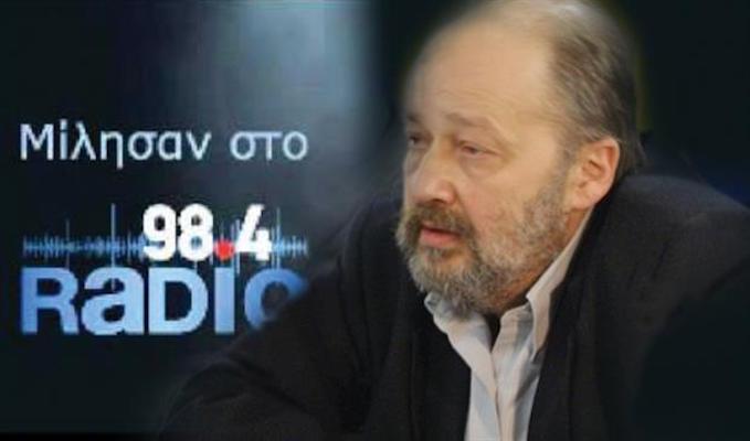 Δ. Κωνσταντακόπουλος: Παίζουν και με την εθνική ασφάλεια στο Ανατολικό Αιγαίο