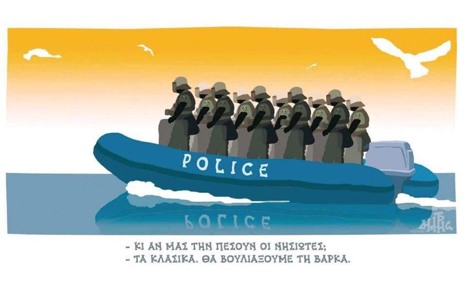 Η Ελλάδα χρειάζεται Κυβέρνηση Έκτακτης Ανάγκης
