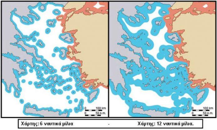 Τι είναι τα χωρικά ύδατα, η υφαλοκρηπίδα και η ΑΟΖ: Όλα όσα πρέπει να γνωρίζουμε για το Αιγαίο