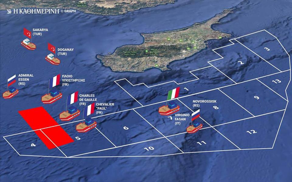 Το «Σαρλ Ντε Γκωλ» και η αρμάδα που το συνοδεύει στην κυπριακή ΑΟΖ – Ποια άλλα πλοία και από ποιες χώρες είναι εκεί