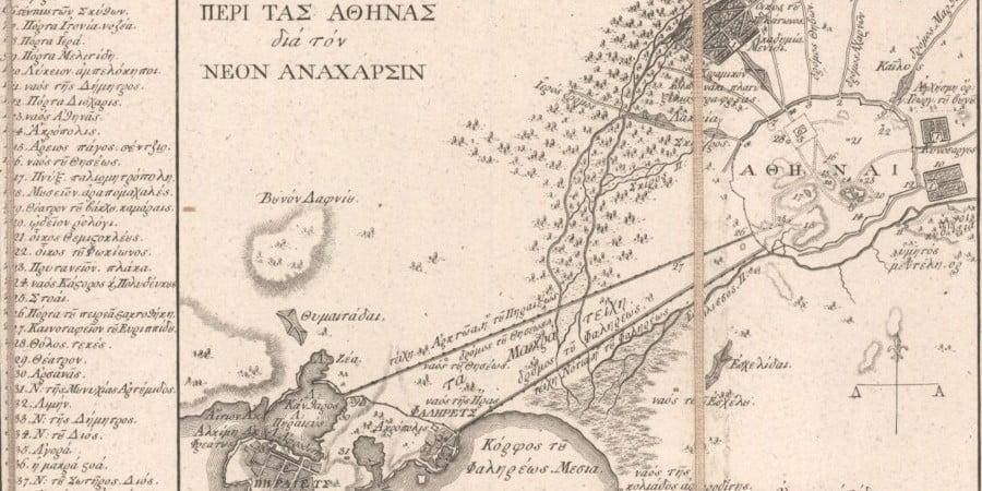 Χάρτα του Ρήγα – Αυτό είναι το όραμα 220 ετών
