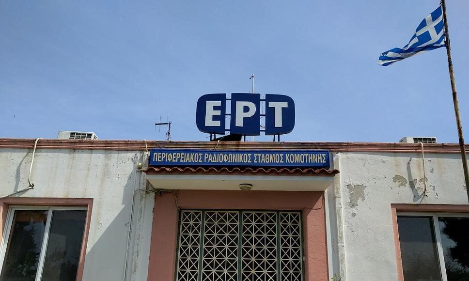 Τα τραγικά λάθη του «αθηναϊκού κράτους» στη Θράκη. Γιατί η ΕΡΤ3 πρέπει να αναπτύξει σοβαρό πρόγραμμα στα τουρκικά και πομακικά