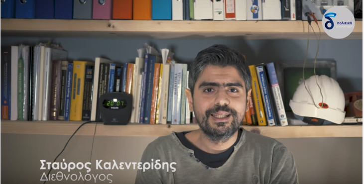 Ο Σταύρος Καλεντερίδης αποκαλύπτει τον διακρατικό φορέα που προωθεί τα συμφέροντα της Τουρκίας σε ΝΑΤΟ και Ε.Ε.
