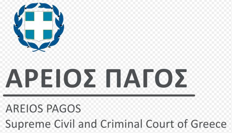 """Ανοικτή επιστολή προς εισαγγελέα του Αρείου Πάγου για τις συμμορίες του παρακράτους του """"προσφυγικού-μεταναστευτικού"""