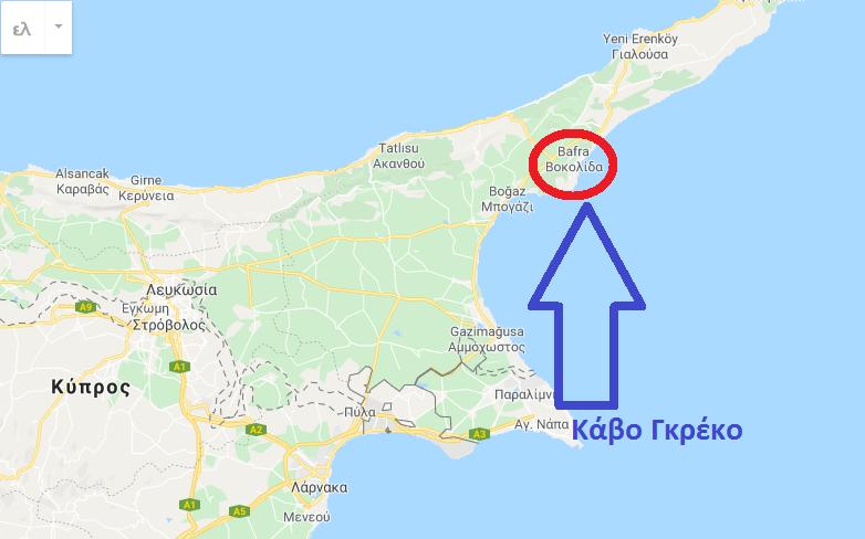 Εύγε στα αδέρφια μας στην Κύπρο – Απέτρεψαν την είσοδο σε βάρκα με 100 αλλοδαπούς