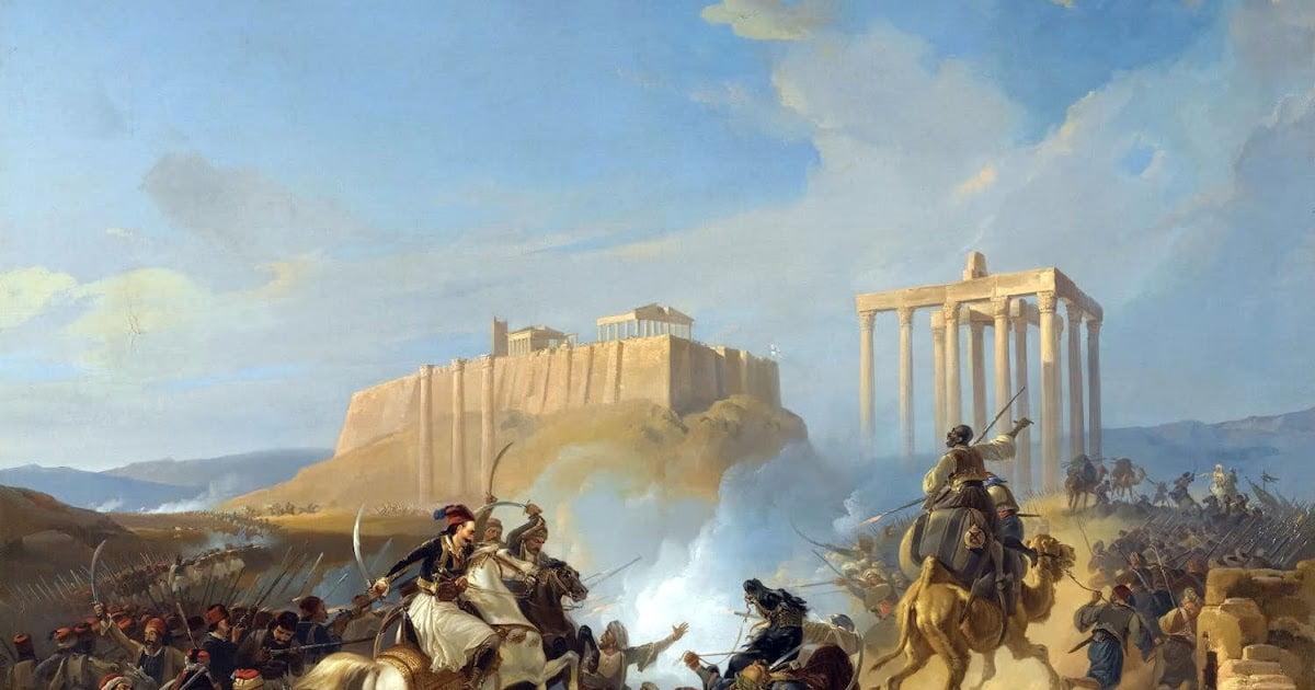 Χαμός από fake news υπέρ της Ελλάδος!