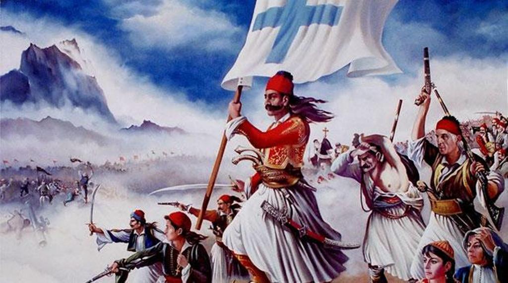 1821 – 2021: Πώς θα είναι το νεοελληνικό κράτος μετά το τέλος της πανδημίας κορονοϊού;