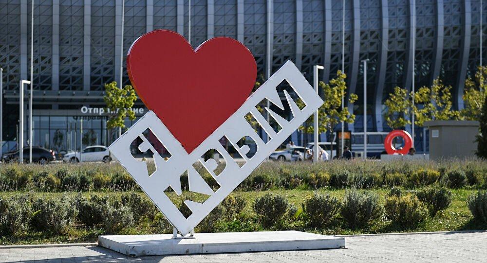 Ρωσικό ΥΠΕΞ: Οι προσπάθειες απομόνωσης της Κριμαίας γίνονται όλο και πιο δαπανηρές