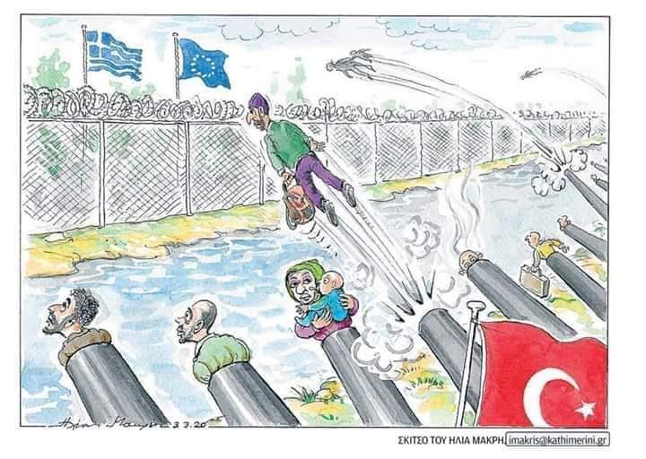 Για ποιο λόγο έδωσε ο Ερντογάν την εντολή για επίθεση στην Ελλάδα – Για να ξέρουμε τι και γιατί έγινε στις Καστανιές