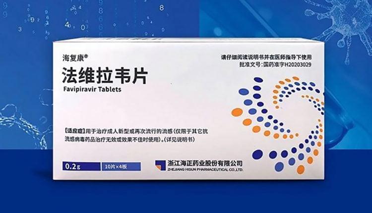 Κορωνοϊός: Εγκρίθηκε στην Κίνα το φάρμακο Favipiravir (της Fujifilm) ως θεραπευτική αγωγή