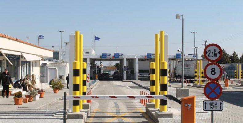 Γιατί ο συνοριακός σταθμός των Κήπων μένει ανοικτός; Ποιον εξυπηρετεί η λειτουργία του;