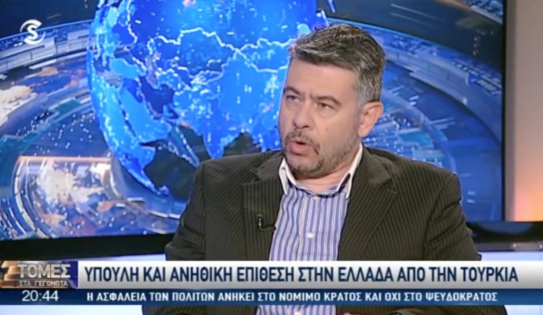 Γιάννος Χαραλαμπίδης: Η Ελλάδα δέχεται ύπουλη και ανήθικη επίθεση της Τουρκίας (Βίντεο)