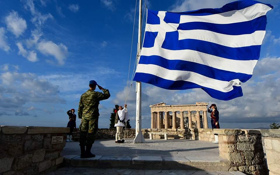 Η συγκλονιστική ερμηνεία του Εθνικού Ύμνου και του «Μακεδονία ξακουστή» από την Συμφωνική Ορχήστρα Νέων Ελλάδος (video)