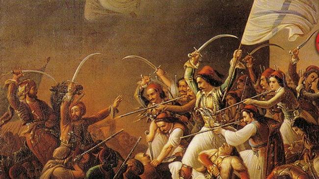 1821 – 2020: Δύο αιώνες αγώνων του Ελληνισμού εναντίον των οθωμανών, των κεμαλιστών και των νεο-οθωμανών