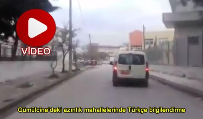 Ιδού το όχημα του Δήμου Κομοτηνής που έδινε οδηγίες στα τουρκικά