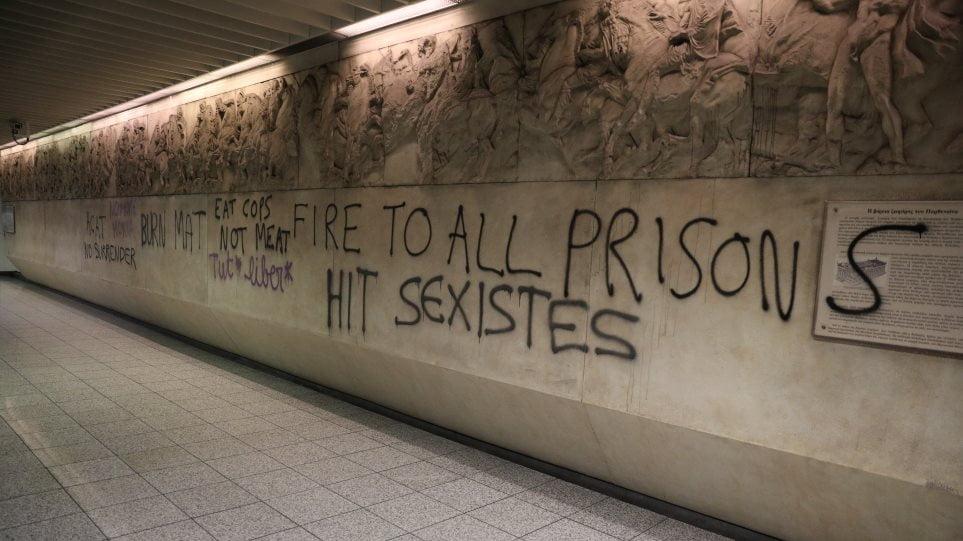 Βανδαλισμοί στο Μετρό «Ακρόπολη»: Αλβανός, Τούρκος, Γερμανός, Βρετανός, Σύρος στους 43 συλληφθέντες