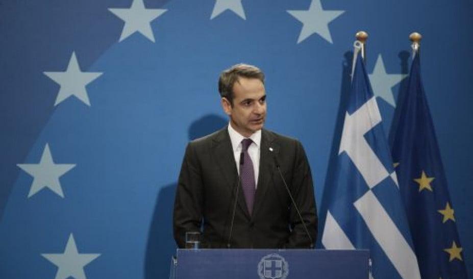 Κυρ. Μητσοτάκης: Η πατρίδα μας δεν απειλεί αλλά και δεν εκβιάζεται