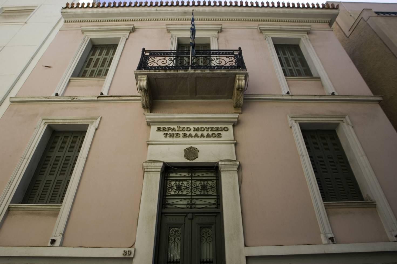 Μια διδακτική ιστορία από τον Βηματοδότη: Το εβραϊκό μουσείο στην Ελλάδα ακύρωσε την προπαγάνδα της Άγκυρας