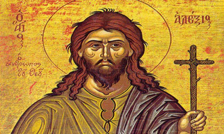 Σήμερα γιορτάζει: Όσιος Αλέξιος ο άνθρωπος του Θεού
