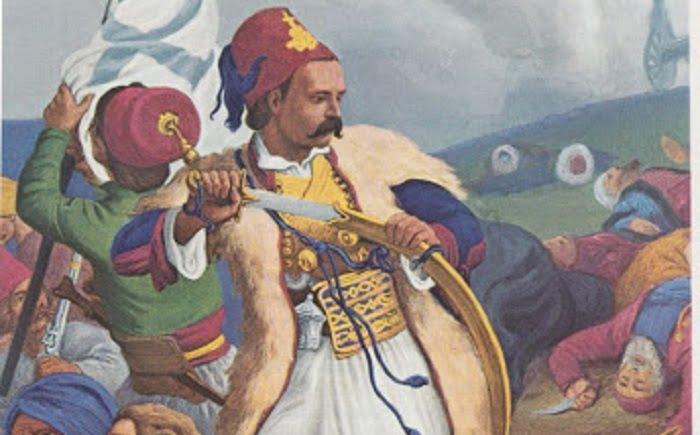 """Αθανάσιος Καρπενησιώτης, ένας """"Λεωνίδας"""" της Επανάστασης"""