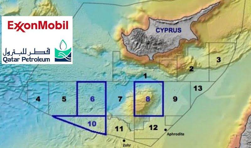 Προβληματισμοί από ExxonMobil για γεώτρηση στο τεμάχιο «10» της κυπριακής ΑΟΖ