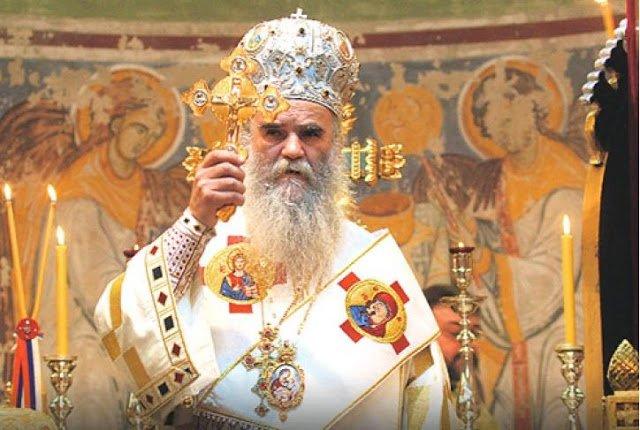 Συνελήφθη ο επικεφαλής της Σερβικής Ορθόδοξης Εκκλησίας στο Μαυροβούνιο