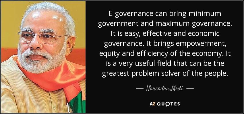 Η απότομη ενηλικίωση της ηλεκτρονικής διακυβέρνησης