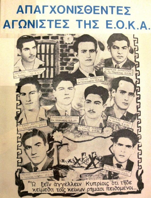 Το Μαρτύριο του Απαγχονισμού και η Ανείπωτη Αγριότητα των Άγγλων στην Κύπρο