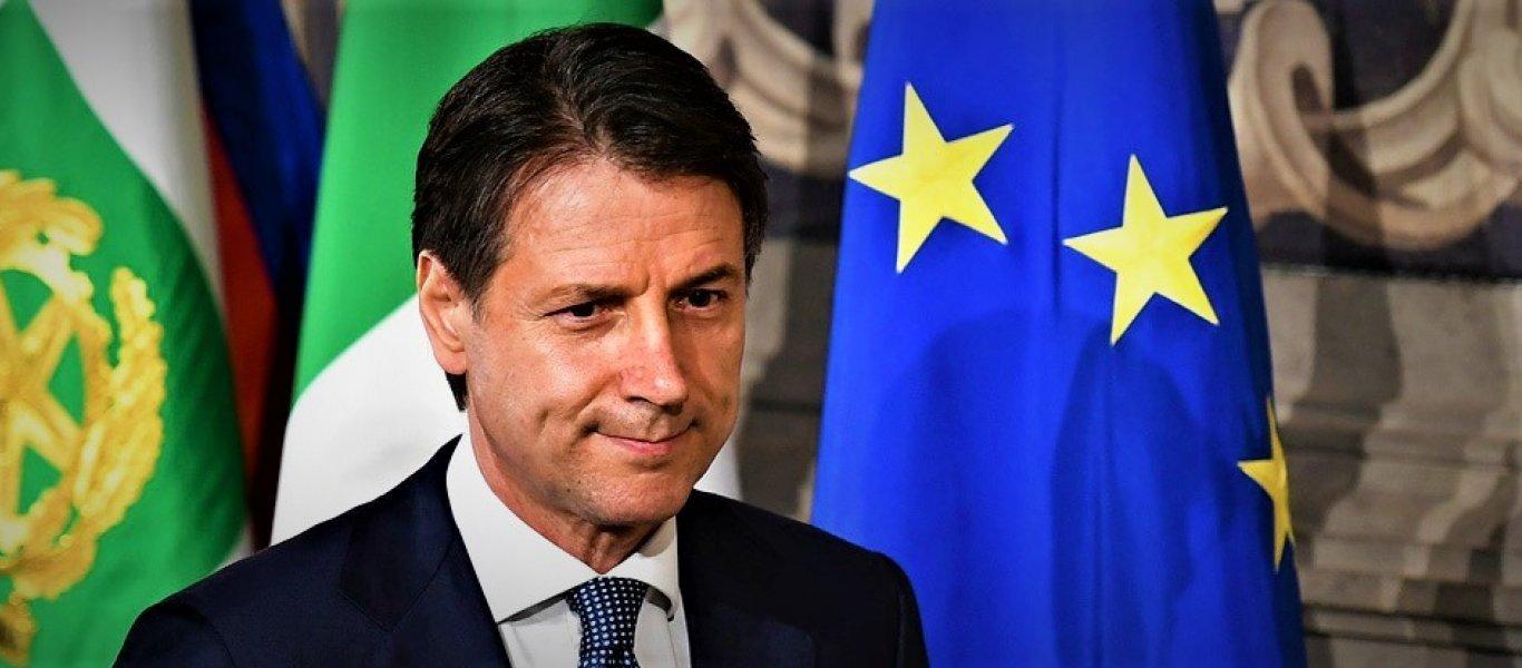 Πρωθυπουργός της Ιταλίας Τζουζέπε Κόντε:  Ευρωομολόγα, γιατί δεν έχουμε ξεχάσει σε τι θυσίες υποβλήθηκε η Ελλάδα για να δανειστεί