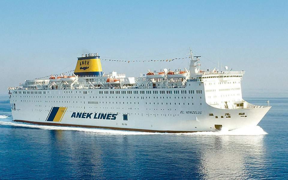 """Υγειονομική βόμβα """"δώρο"""" της Τουρκίας στην Ελλάδα – Θετικοί 119 επιβάτες στο πλοίο «Ελ. Βενιζέλος»"""