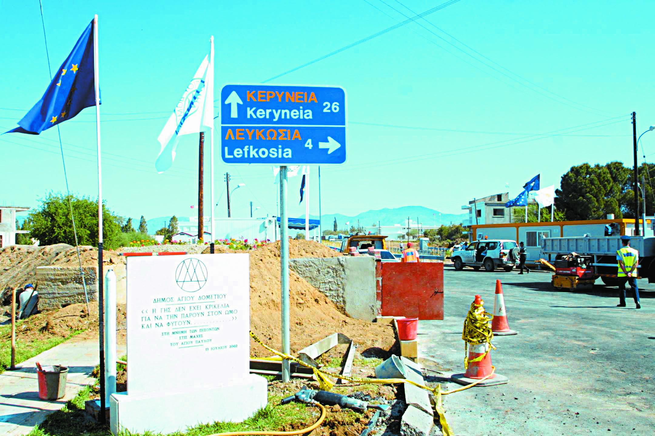 Κύπρος: Bλέπει ευκαιρία αναβάθμισης το κατοχικό καθεστώς