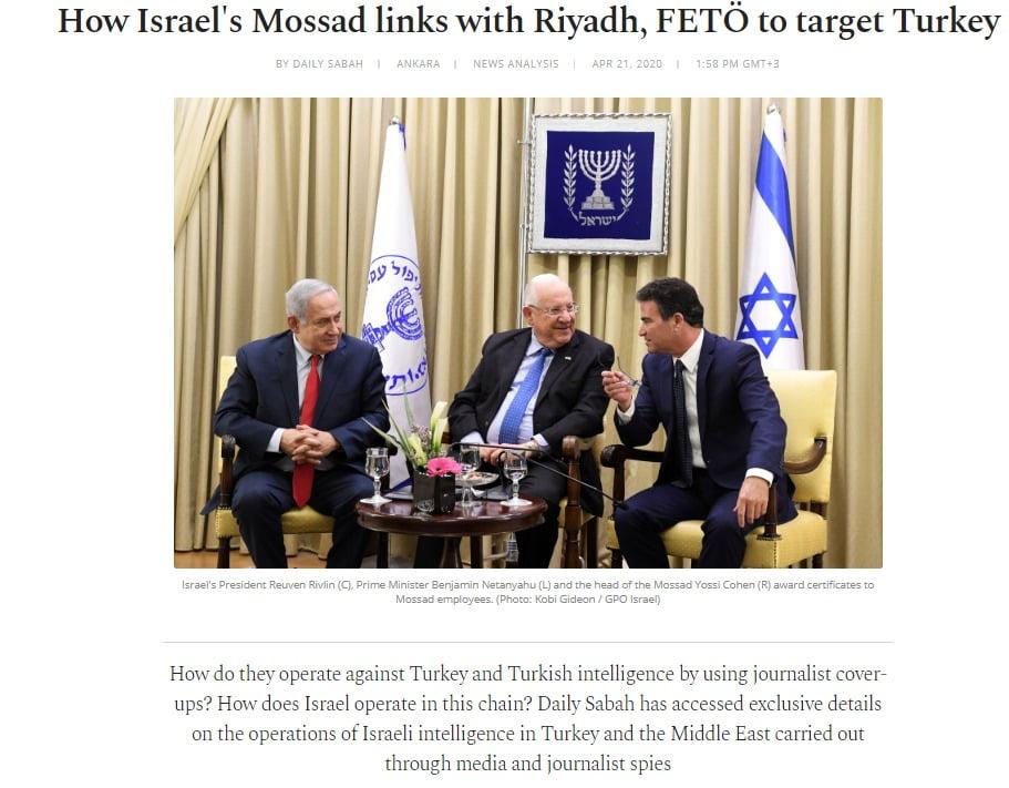 ΜΙΤ εναντίον Μοσάντ, με μήνυμα στην νέα κυβέρνηση του Ισραήλ!