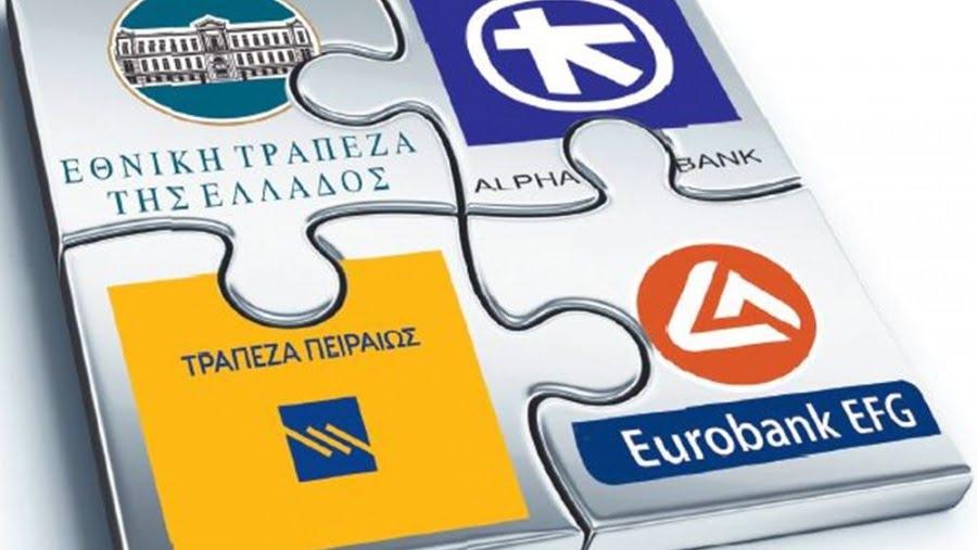Οι έλληνες τραπεζίτες… δεν βλέπουν καταστροφή – Εκτιμούν ύφεση -6% με -7% το 2020 και ΑΕΠ 4% το 2021 – Τα stress tests με ελαστικές παραδοχές