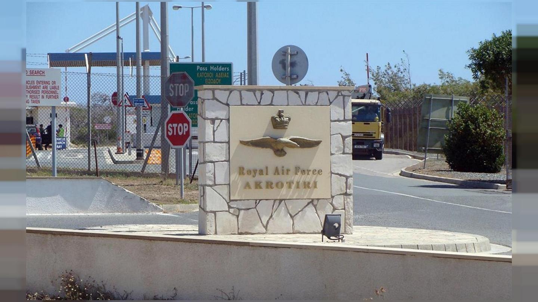 Βρετανικές Βάσεις: Η ανεξέλεγκτη πύλη του… κακού στην Κύπρο!