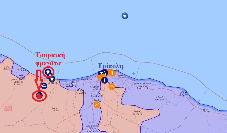 Λιβύη: Τουρκική φρεγάτα έπληξε με πυραύλους περιοχή του Χαφτάρ