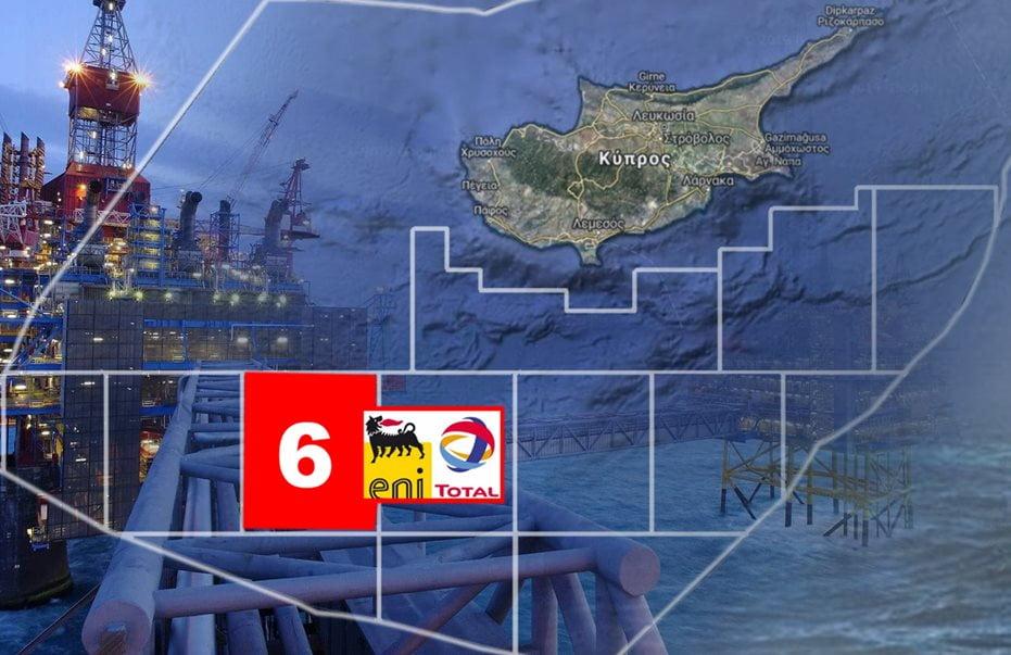 Καυγά και με την Γαλλία στήνει ο Ερντογάν λόγω TOTAL και κυπριακής ΑΟΖ
