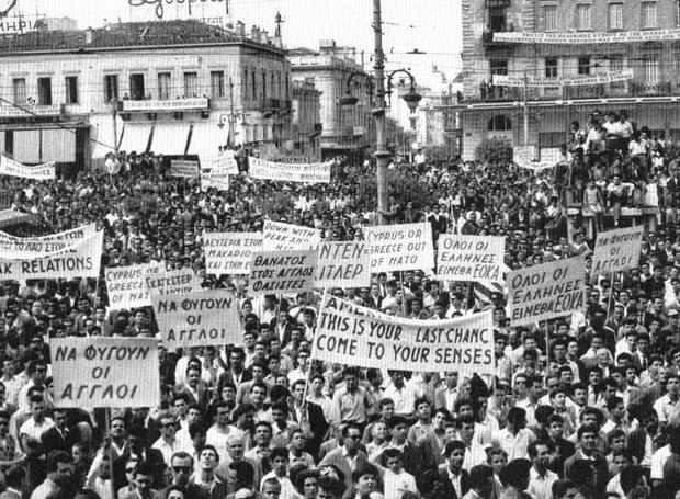 Κύπρος 1878-1955 – Μια ιστορική αναδρομή