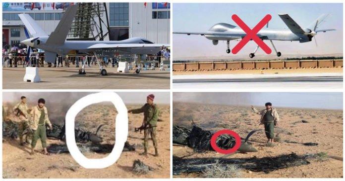 Τούρκικο ή Κινέζικο; Οι αντιμαχόμενοι στη Λιβύη αλληλοκατηγορούνται για ένα κατεστραμμένο Μη-Επανδρωμένο Αεροσκάφος