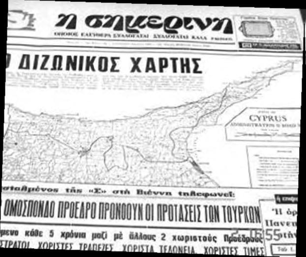 Ο κορωνοϊός αλλάζει και τα δεδομένα της τουρκοδιζωνικής στο Κυπριακό