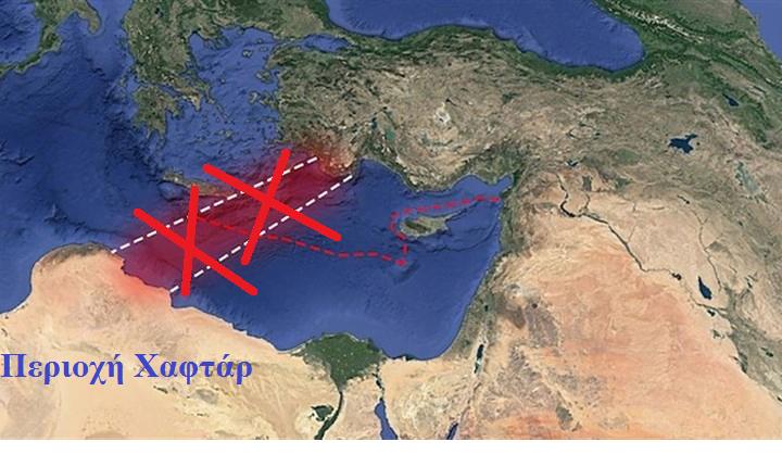 Αυτή η εξέλιξη ακυρώνει το σύμφωνο Τουρκίας – Λιβύης και σώζει Ελλάδα και Κύπρο