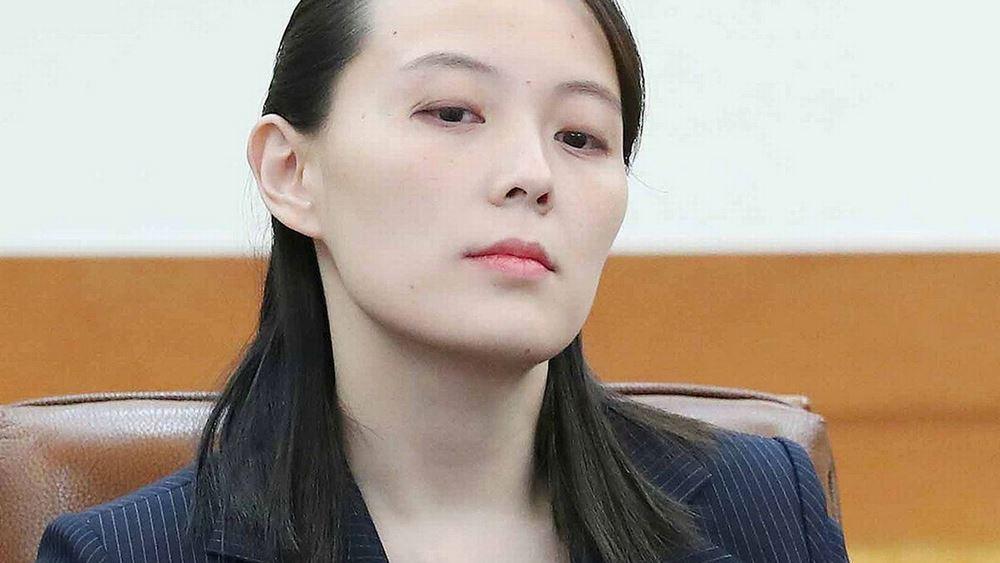 Γνωρίστε την Kim Yo Jong, την αδελφή και πιθανή διάδοχο του Kim Jong Un