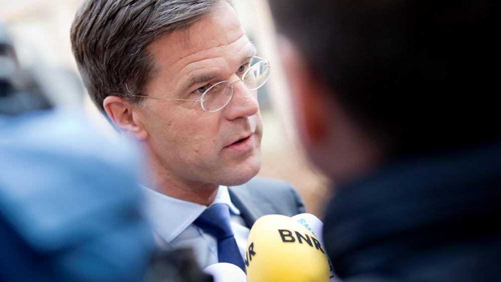 """Ολλανδός πρωθυπουργός Ρούτε: """"Δώρο"""" και όχι δάνειο στις χώρες που έχουν πληγεί από τον κορονοϊό"""