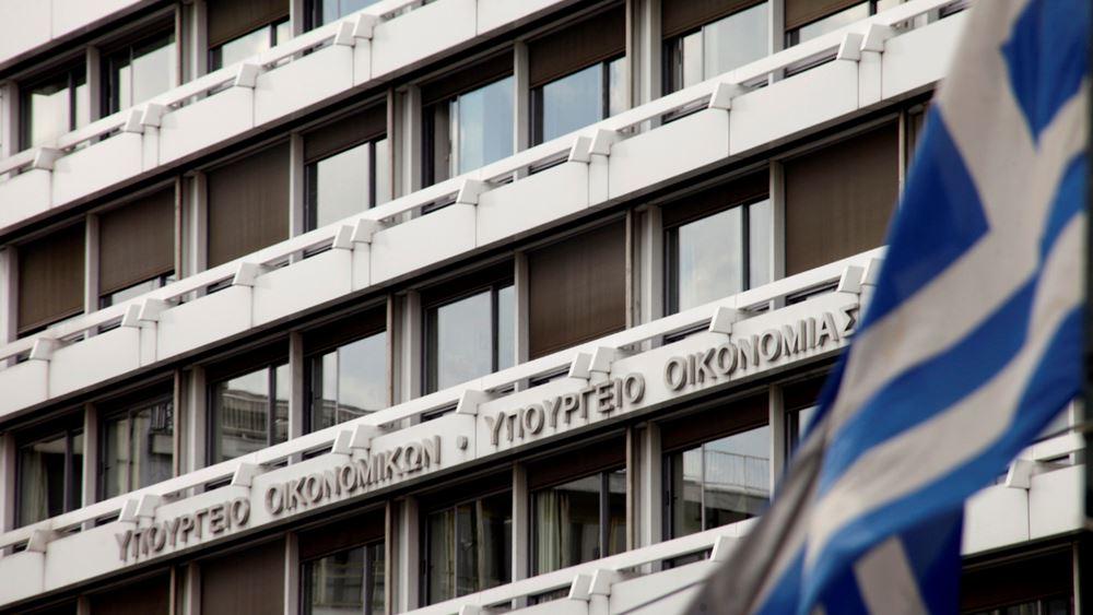 Ο σχεδιασμός για τα νέα μέτρα στήριξης των 7 + 10 δισ. ευρώ έως το τέλος Ιουνίου