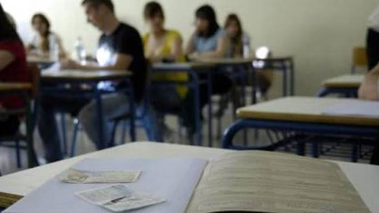 Τι θα γίνει με την ύλη των Πανελλαδικών Εξετάσεων;