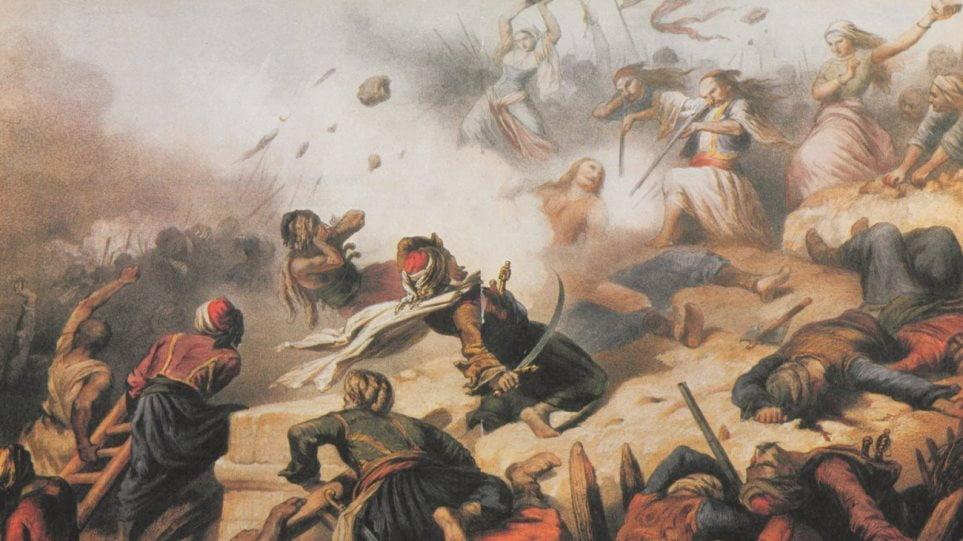 Η εκδίκηση του Δράμαλη 56 χρόνια μετά στην Ανατολική Ρωμυλία