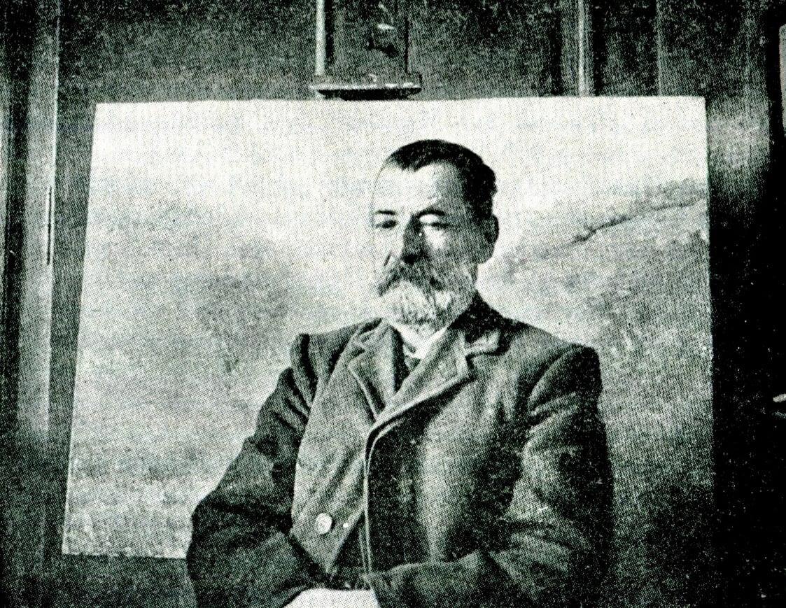 Λαμπριάτικος Ψάλτης (1893) – Ἀλέξανδρος Παπαδιαμάντης