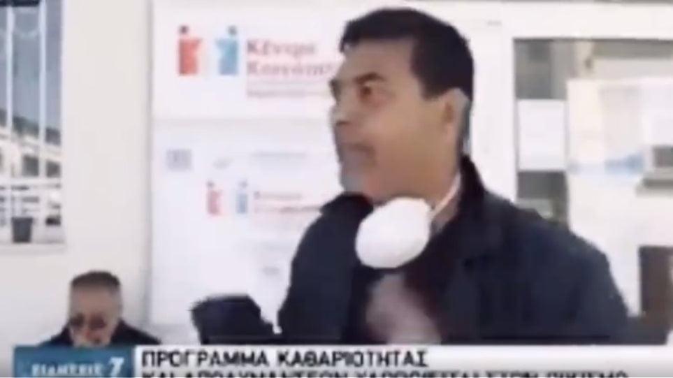 Δεν είμαστε με τα καλά μας! Προτροπή από πρόεδρο ομοσπονδίας Ρομά: «Μην βγείτε τώρα να κλέψετε ή να ζητιανέψετε»