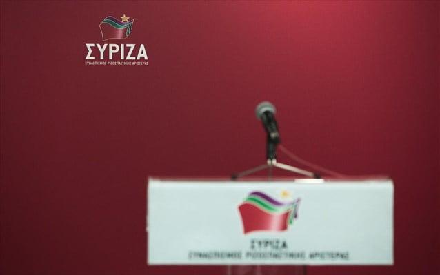 «Μένουμε Όρθιοι»: Παρεμβάσεις ύψους 30 δισ. ευρώ προτείνει ο ΣΥΡΙΖΑ